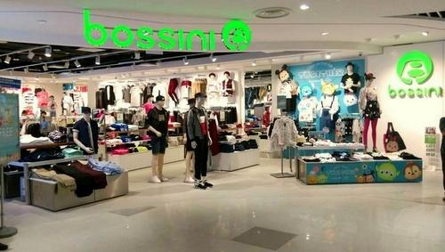 Bossini clothing shop Compass One Singapore.