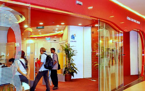 Cheng San Community Library Hougang Mall Singapore.