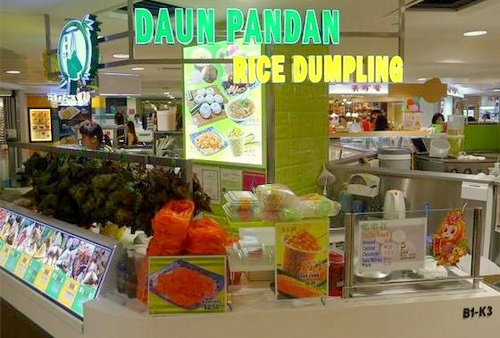 Daun Pandan Rice Dumpling shop Junction 8 Shopping Centre Singapore.