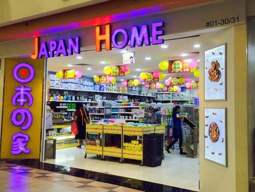 Japan Home store Anchorpoint Singapore.