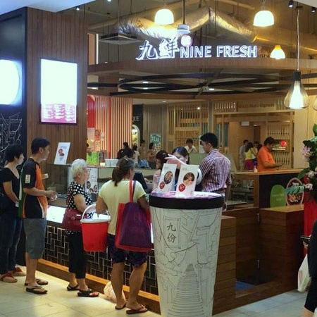 Nine Fresh Taiwanese dessert shop Yew Tee Point Singapore.