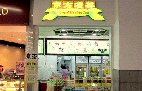 Oriental Herbal Tea store NEX Singapore.