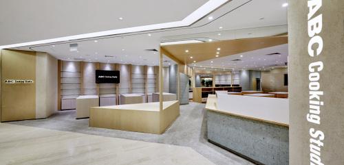 ABC Cooking Studio Takashimaya Shopping Centre Singapore.