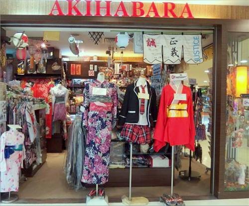 Akihabara Japanese products store Bugis Junction mall Singapore.