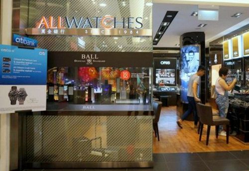 All Watches store Bugis Junction Singapore.