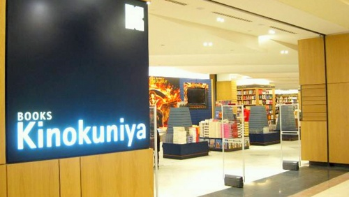 Books Kinokuniya bookstore Ngee Ann City Takashimaya Shopping Centre Singapore.
