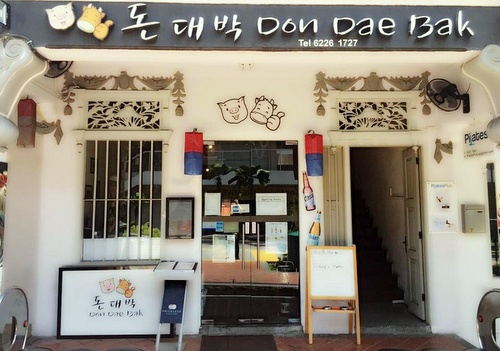 Don Dae Bak Korean BBQ restaurant Singapore.