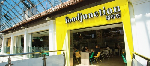 Food Junction food court Bugis Junction Singapore.
