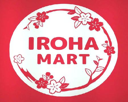 Iroha Mart Japanese grocery store Plaza Singapura Singapore.