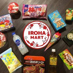 Iroha Mart Japanese marketplace Plaza Singapura Singapore.