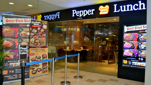 Pepper Lunch restaurant Hougang Mall Singapore.