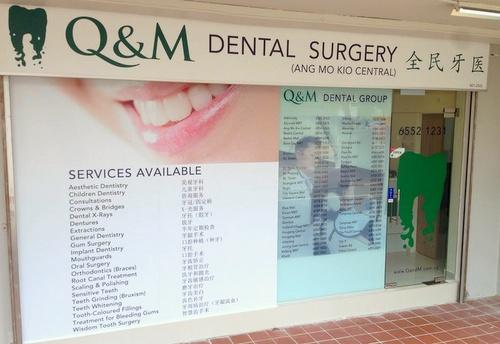 Q&M Dental Surgery clinic Ang Mo Kio Central Singapore.