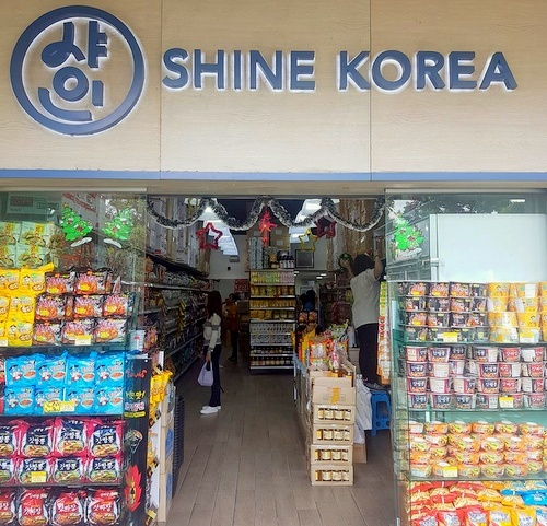 Shine Korea Supermarket Singapore.