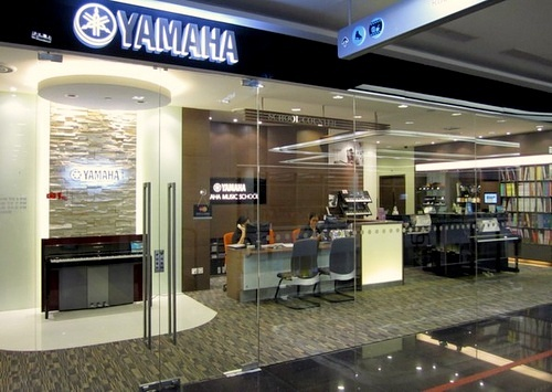 Yamaha musical instrument stores music schools in for Yamaha music school locations