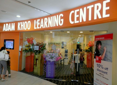 Adam Khoo Learning Centre Century Square Singapore.