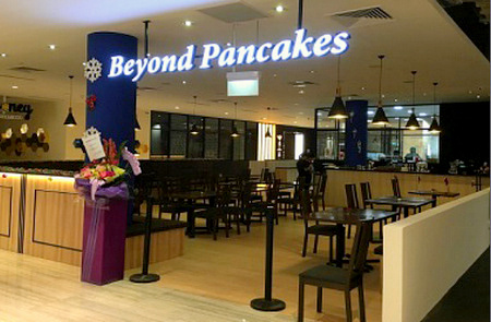 Beyond Pancakes restaurant Marina Square Mall Singapore.