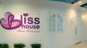 Blisshouse Theme Restaurant Clarke Quay Central Singapore.