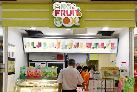 Fruit Box juice bar Tiong Bahru Plaza Singapore.