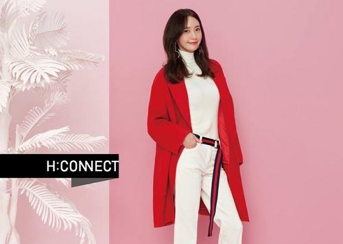 H:CONNECT womenswear Singapore.