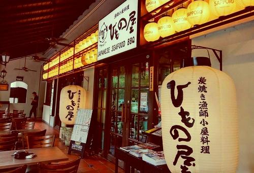Himonoya Japanese seafood BBQ restaurant Robertson Quay Singapore.