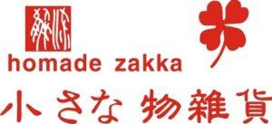 Homade Zakka store Singapore.