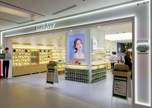 Innisfree beauty shop NEX Singapore.