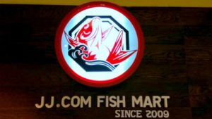 JJ.com Fish Mart Japanese restaurant Clarke Quay Central Singapore.