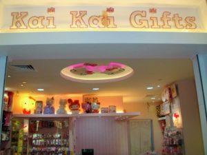 Kai Kai Gifts store Clarke Quay Central Singapore.