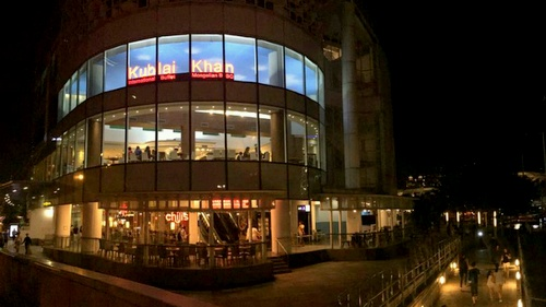 Kublai Khan Mongolian BBQ & International Seafood Buffet Restaurant Singapore.