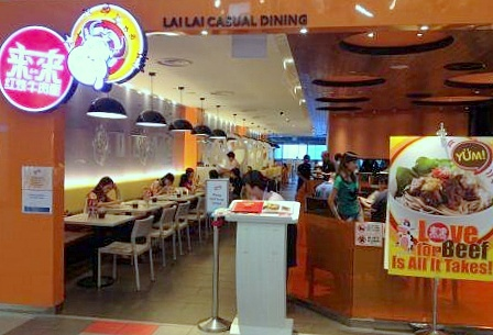 Lai Lai Taiwan Casual Dining restaurant City Square Mall Singapore.