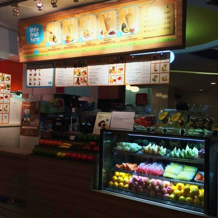Little Fruit Farm juice shop Square 2 Singapore.