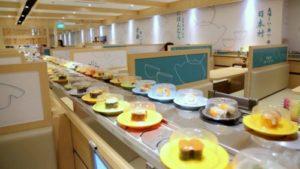 Nihon Mura Express food conveyor belt Singapore.