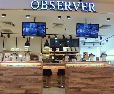 Observer Optical store Bugis Junction Singapore.