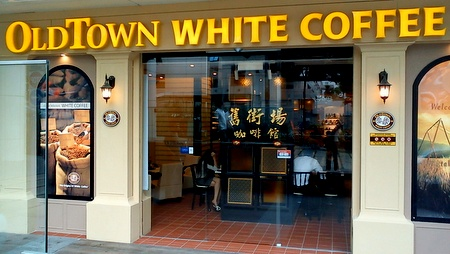 OldTown White Coffee cafe-restaurant Square 2 Singapore.