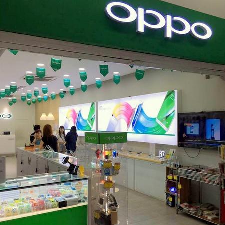 OPPO store Geylang Singapore.