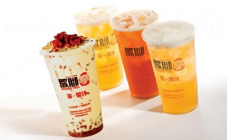 Sharetea bubble teas Singapore.