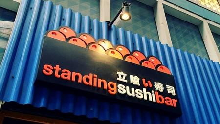 Standing Sushi Bar restaurant Singapore.