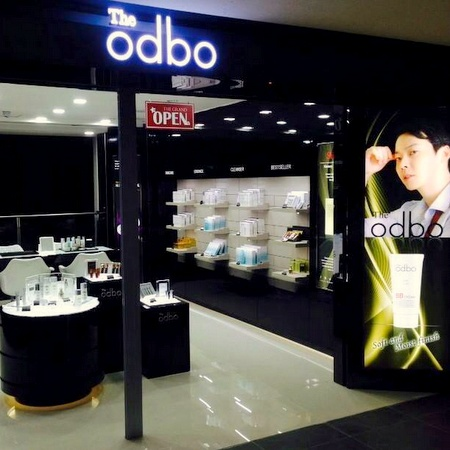 The ODBO cosmetics shop Singapore.