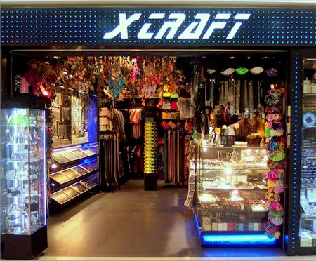 X Craft Tampines Mall
