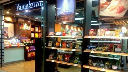 Yamakawa Super Japanese convenience store Suntec City Singapore.
