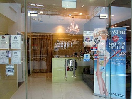 BottomSlim slimming salon NEX Mall Singapore.