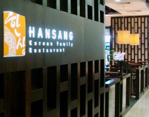 Hansang Korean Family Restaurant Square 2 Singapore.