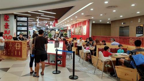 Ju Hao by MOF Chinese restaurant Bukit Panjang Plaza Singapore.