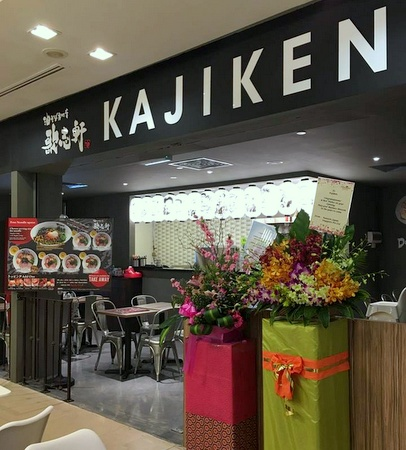 Kajiken Japanese mazesoba restaurant Singapore.