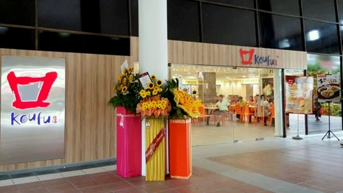 Koufu food court Singapore.