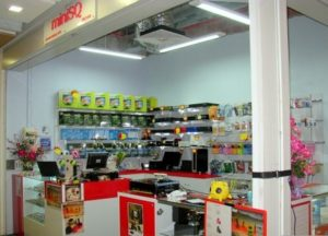 Mini SQ shop Novena Square 2 Singapore.
