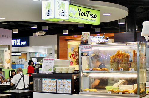 Mr. YouTiao snack shop Century Square Singapore.