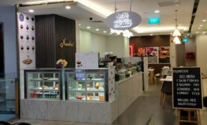 Nunkkot cafe-restaurant Square 2 Singapore.