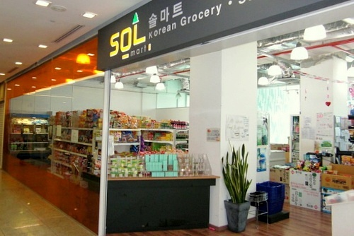 SolMart grocery store Square 2 Singapore.