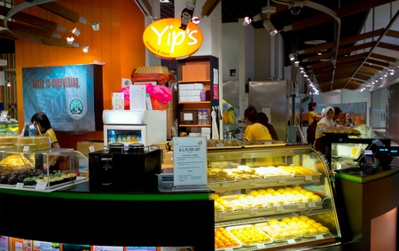 Yip's Cookies and More bakery shop Square 2 Singapore.